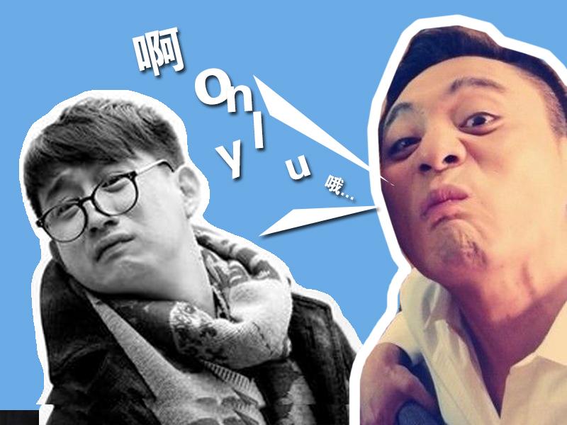 橘子视频 | 火华社长唱黄磊成名作 简直就是国产手机音质哈哈