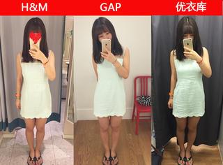 试衣间里的镜子都什么鬼?橘子君穿同一件裙子亲身体验