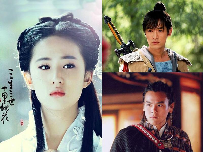 刘亦菲出演《三生三世》 男主角到底是他还是他?