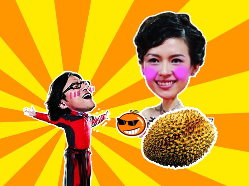 橘子视频|真相了!汪峰为什么不怕子怡让她跪榴莲…