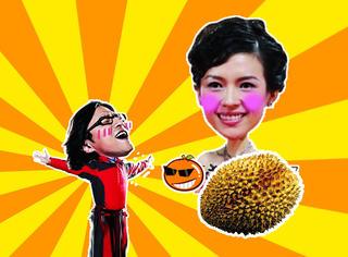 橘子视频 真相了!汪峰为什么不怕子怡让她跪榴莲…
