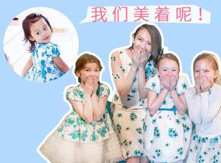 天了噜 | 这裙子章子怡设计,甜馨穿着走秀,还是周董宝宝的礼物!