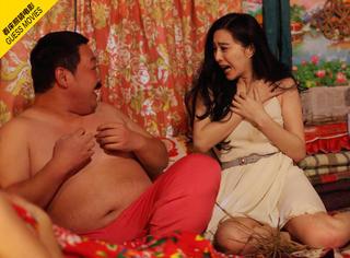 一张床照猜电影 | 一个女人与她男色后宫的故事