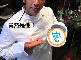 最大难题:翔味饭和饭味翔你吃哪一个?日本人有答案了