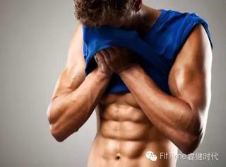 你瘦了 | 健身小白们必问的9个问题