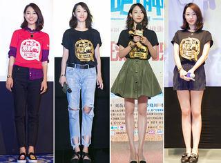 白百何:把宣传T恤穿出时髦范儿!