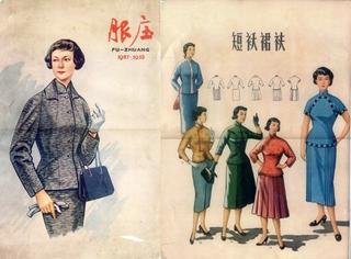 老上海的摩登时尚什么样?