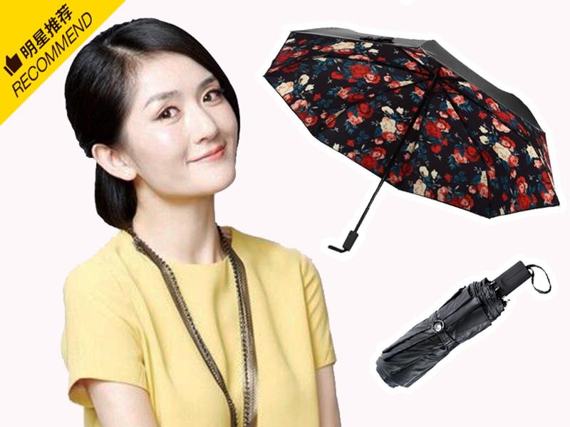 明星推荐 | 谢娜 超级防晒 双层黑胶太阳伞