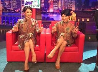 王祖蓝刚上《金星秀》,就来了一场真假金星大PK!