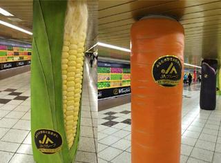 为鼓励大家吃蔬菜,日本把地铁柱子全都换成了玉米...