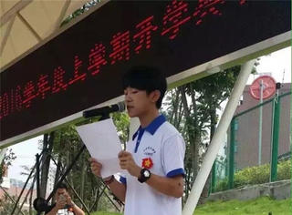 棒!易烊千玺考入湖南重点中学  何炅、维嘉、张艺兴都是他师哥
