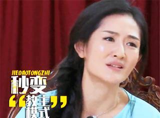 """如何评价谢娜在《偶像来了》里的""""神模仿""""!"""