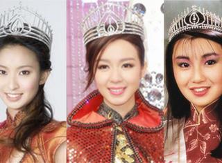 港姐選美哪家強?最丑、最美、最短命、最成功的都在這里