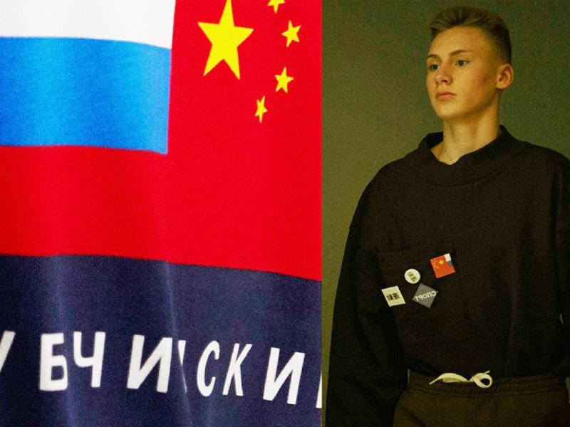 把中俄国旗揉一起?这位俄国设计师胆儿怎么这么肥?