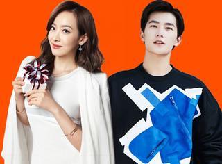 杨洋和宋茜被爆姐弟恋,小鲜肉和大美妞真的假戏真做了?