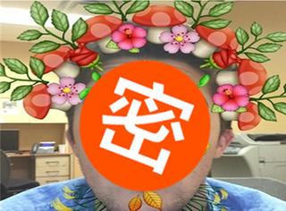 花式自拍学起来!玩图达人教你用神照片秒杀你的朋友圈!