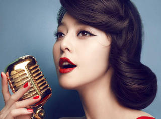 吸金王范冰冰告诉你:身价过亿的女星这么玩时尚!