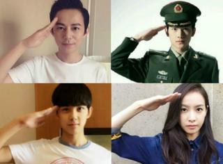 今天和何炅、杨洋、李晨这些明星一起,向抗战老兵们敬个礼!