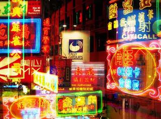 软语灯箱里的香港,只活在记忆里了~