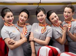 空姐过胖有危险?快来看看你符不符合空姐体质标准!