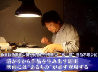 他是宫崎骏之后 日本动画的最中坚