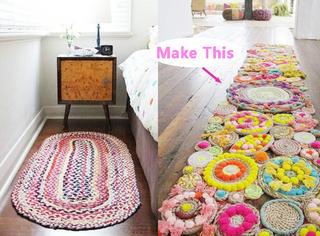 家里不能穿的衣服,千万不能扔,变成地毯呀!