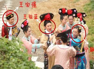 蓝嬷嬷大战宁小主  这不是清宫戏而是《爸爸3》!