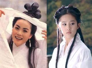 王菲当年那么美!白衣飘飘不输给神仙姐姐刘亦菲