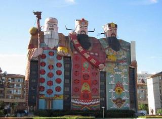闪瞎眼!这些建筑诠释了一个字:丑!
