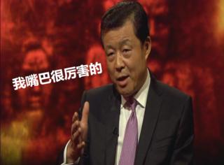 膜拜!看中国大使舌战BBC,漂亮回击尖酸问题