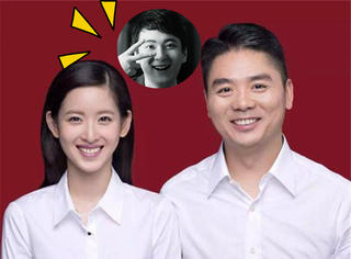 王思聪、刘强东和奶茶妹的虐恋情仇  年度大片《津东奶茶》即将上演!