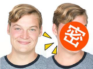 男人化妆后会变成啥样?快来看看真实效果...