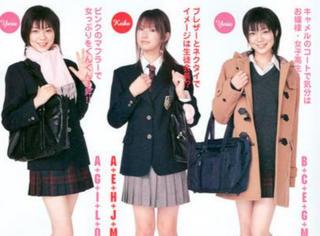 日本高中女生制服告诉你什么是青春!