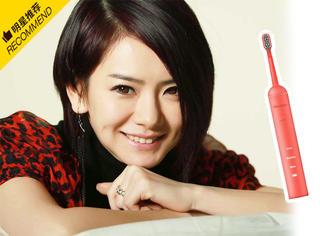 明星推荐 | 戚薇 可以缓解牙龈出血的Rozz电动牙刷!