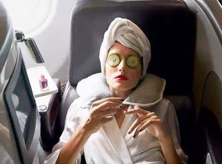 新技能GET | 在飞机上要怎么护肤?