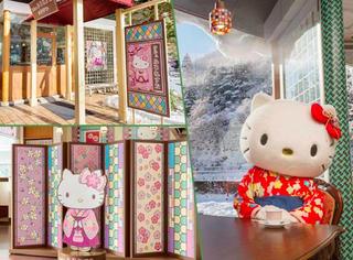 日本温泉去过,但Hello kitty主题温泉真没去过!