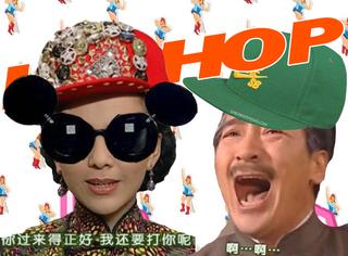 橘子视频 | 雪姨中国风新单《你活该戴绿帽子》火热出炉,全程高能请小心!