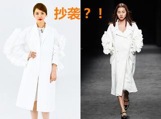 """女神""""尹恩惠""""也抄袭?!服装可没有版权哟!"""