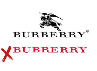 Burberry到底有多难写 连官方都写错