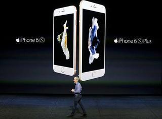 苹果发布会全程 | 4大新产品全是槽点!关于卖肾的事情都在这!