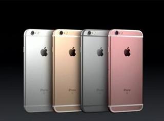 东北银、土豪金、高端黑、脑残粉 iPhone6s太接中国地气啦!