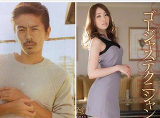 和AV女优结婚是种什么赶脚?这位日本男星告诉你!