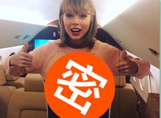 霉霉Taylor Swift最钟爱的毛衣竟然是这件?!