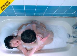 一张床照猜电影 |  浴缸里的迷之体位