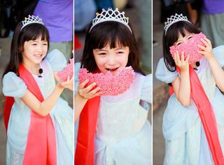 夏天穿纱裙配王冠 大概真正的公主就是这样子!