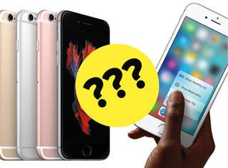 新的苹果手机到底该不该买?戳进来告诉你答案