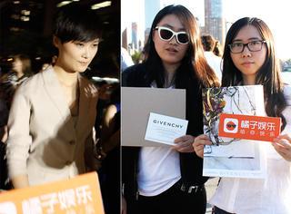 我们在Givenchy秀场外见到了李宇春,还跟免费抢到票的观众聊了聊