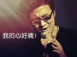 """汪峰被媒体""""欺负"""",人家真的心太痛!"""