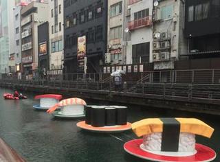 没见过河里漂的寿司?那10月一定要来大阪!