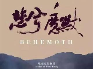 威尼斯电影节 唯一一部中国片你也不知道?!